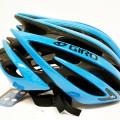 【自転車ウェア類入荷】ジロ (GIRO)イオン のヘルメット他