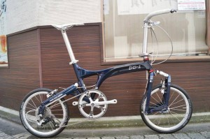 cycleparadise-img599x398-1473160420uqerux19127