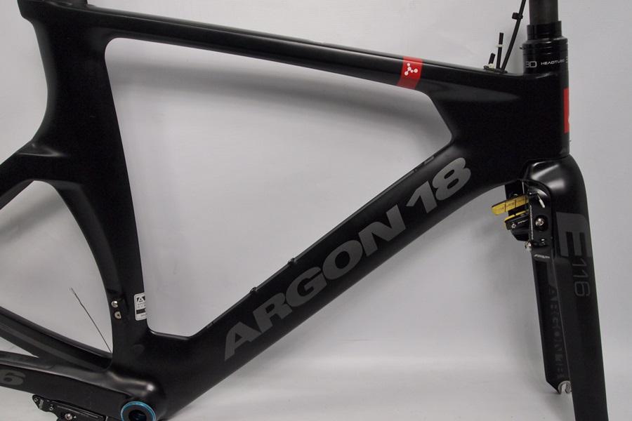 アルゴン 2