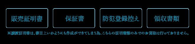 201701190007