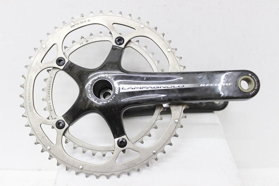 自転車パーツ1