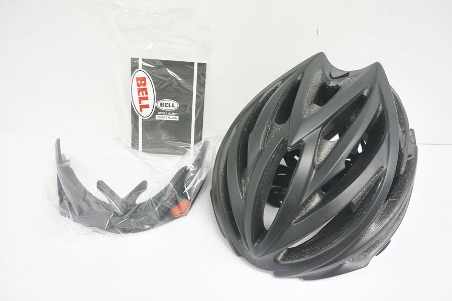 自転車パーツ10