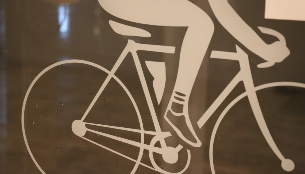 サイクルパラダイス新ロゴ