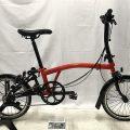 本日の自転車買取実績紹介「ブロンプトン BROMPTON S6L 2020年モデル クロモリ 折りたたみ自転車 外装2段 内装3段 レッド ブラック 16インチ」